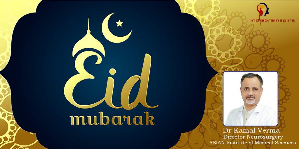 eid wishes half moon image