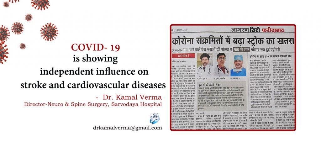 press release covid affects heart a& brain